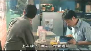 Жертва. Muk lau hung gwong.Victim 1999