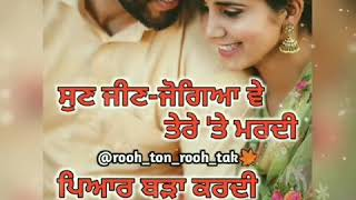 Sun jeen jogiya ve / latest punjabi song status video 2017