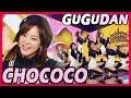 [HOT] GUGUDAN - Chococo, 구구단 - Chococo