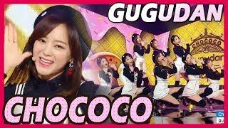 GUGUDAN - Chococo