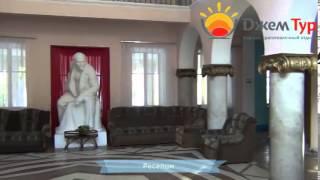 jamtour.org санаторий Амра (Гагра, Абхазия) ресепшн(Один из самых красивых санаториев Гагр и всей Абхазии -- это «Амра». Он построен в старой части курорта, благ..., 2014-05-25T02:43:45.000Z)