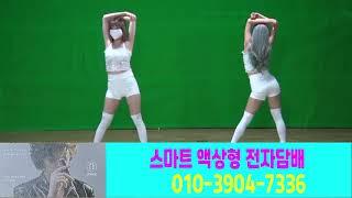 SOLDIERS TROT AOA Miniskirt 에이오에이 짧은 치마 Cover babys 베이비스
