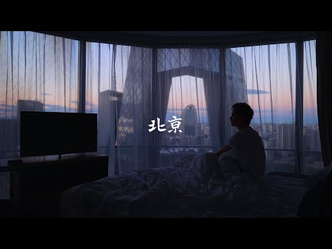 Dreams in Asia