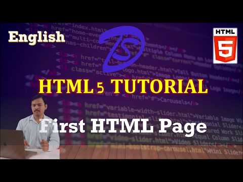 HTML Tutorial | First Page Of HTML | English