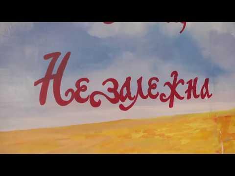 TV7plus Телеканал Хмельницького. Україна: ТВ7+. Теорія та практика сплелися у першому мистецькому симпозіумі.