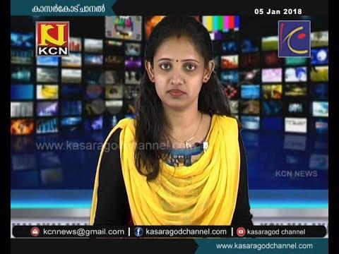 KCN Malayalam News 05 Jan 2018