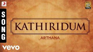 Arthana Kathiridum Malayalam Song | Murali, Priyaraman, R. Radikaa Sarathkumar