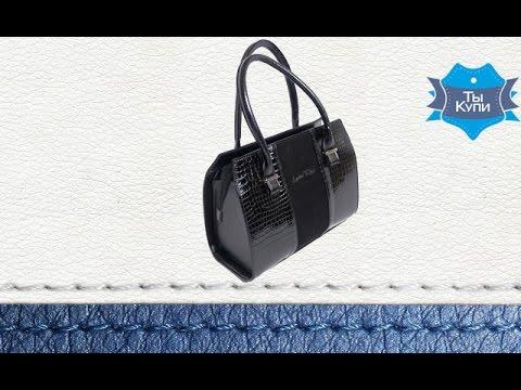 Выберите в king-store кожаный саквояж любого цвета и будьте уверены: окрас. Женская сумка-саквояж из натуральной кожи alexander-ts « w0013.