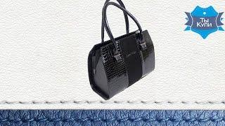Видеообзор женской сумки-саквояжа лаковой Камелия