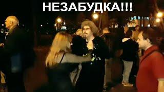 Незабудка!!!Народные танцы,сад Шевченко,Харьков!!!Октябрь 2020.