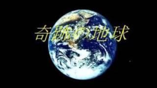 1/3動画 奇跡の地球/桑田佳祐&Mr.Children 森田雄貴 Twitter(@moritayu...