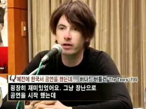 The Tears  in South Korea 15082005, YTN