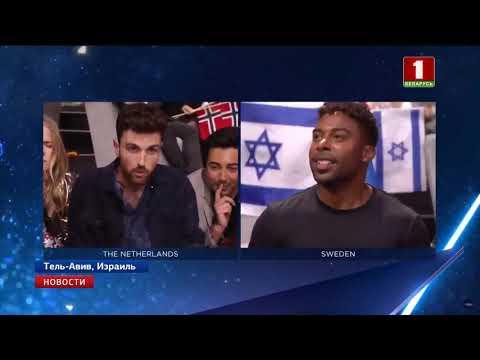 Евровидение 2019: итоги! (телеканал Беларусь 1)