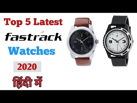 Best Quality घड़ी 2020। Top 5 Best Quality Fastrack Brand Watches । Best Quality घड़ी In Amazon