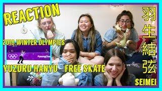 COLLEGE STUDENTS REACT TO HANYU YUZURU!!! PART 7!!! [2018 WINTER OLYMPICS - FREE SKATE (SEIMEI)]