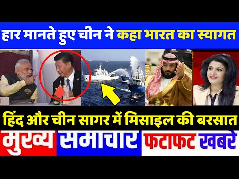 आज के मुख्य समाचार,China news,PM Modi News,Modi,Laddakh,LAC,USA,Biden,Bengal,Yogi Adityanath, #37