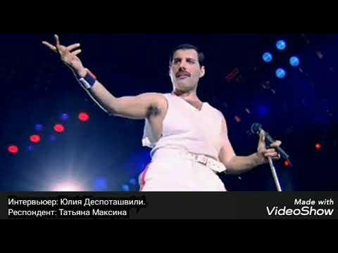 """Вспоминает очевидец концерта """"Queen"""", Фредди Меркьюри в Будапеште. Интервью."""