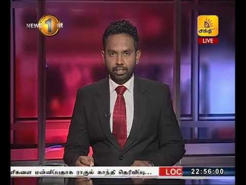 News 1st: Prime Time Tamil News - 10.45 PM | (11-03-2018)