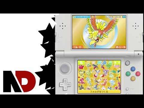[3DS Themes] Pokemon Gold/Silver (Sept.  14)