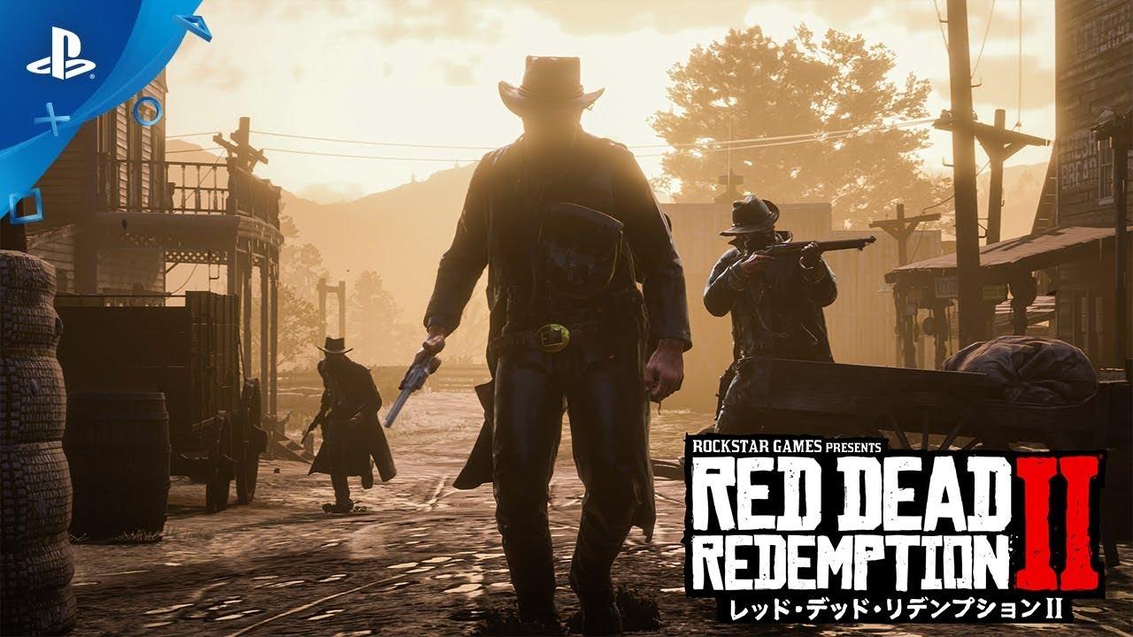 『レッド・デッド・リデンプション 2』 公式ゲームプレイ動画