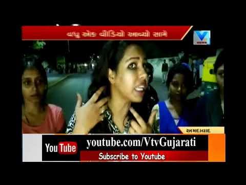 Ahmedabad: Females protest at Naroda Police Station, PI took bribe of Rs 3000 | Vtv News