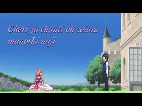 【Ayano】Ame Okuri No Uta/雨おくりの歌 (Farewell Rain) W/ Lyrics