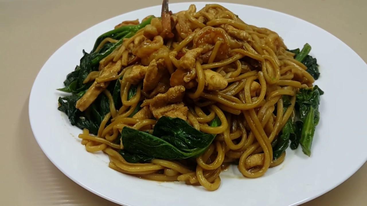 Braised Longevity Noodles Ee Fu Noodles Homemade Recipe Simple Easy Youtube
