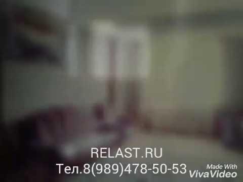 Дагестан,Махачкала, Дом, Квартира,Relast,Недвижимость