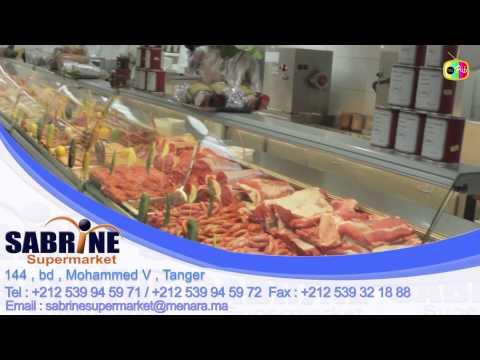 SABRINE supermarket à tanger