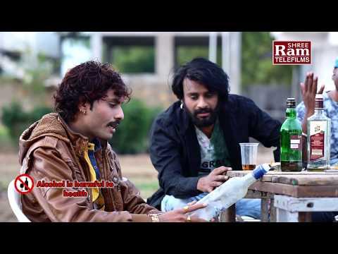Crorepati Daughter | Dhaval Barot | New Gujarati Dj Song 2018 | Full HD Video