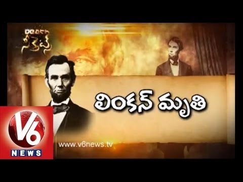 Death Secrets by V6 - Abraham Lincoln, America President
