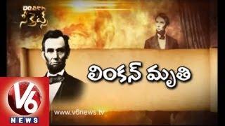 Death Secrets by V6 - Abraham Lincoln, America President