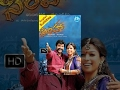 Simha Telugu Full Movie || Balakrishna, Nayantara, Sneha Ullal, Namitha || Boyapati Srinu || Chakri video