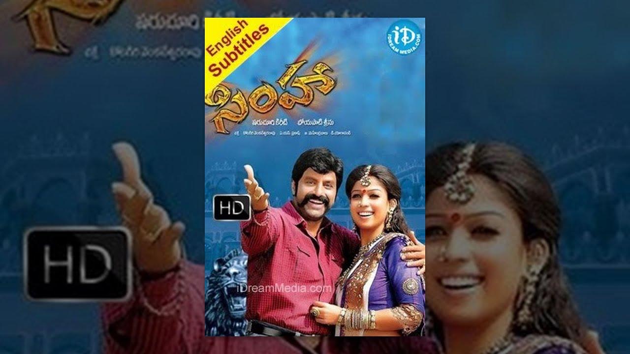 Download Simha Telugu Full Movie    Balakrishna, Nayantara, Sneha Ullal, Namitha    Boyapati Srinu    Chakri
