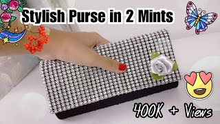 How To Make Stylish Purse in 2 Mints - No Sew | DIY Stylish Lace Purse