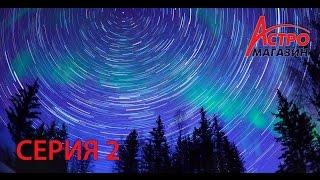 видео Карта звездного неба: тайны зодиакальных созвездий