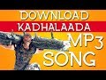 Vivegam (2017) Download  Kadhalaada Kadhal Aada 320kbs mp3 Tamil Song