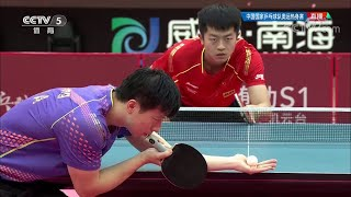 ПОРАЖЕНИЕ!! Ma Long vs Yuan Licen | Round 2 - 4th Chinese Warm-up for Olympic Games 2021