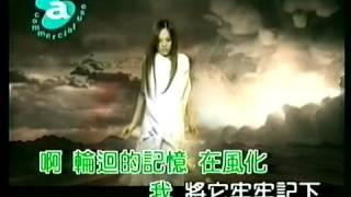 Qian Nian Zhi Lian