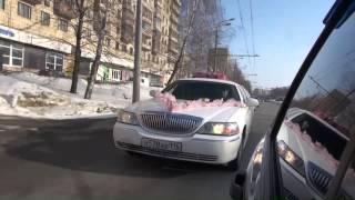 ЕДЕМ В ЗАГС-1
