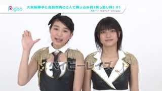 http://ondemand.pigoo.jp/products/detail.php?product_id=25460 乗り...
