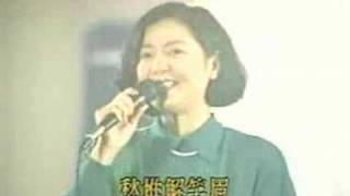 1995年中視製作「送君千里」特輯片段,畫面為1991年金門勞軍清唱。