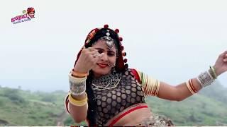 Rajsthani Dj Song 2017 !! Kali Badli !! काली बदली !! Rajsthani dj Marwari Song  ! Full HD VIDEO