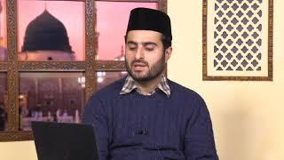 Tajweed-ul-Quran | LIVE | Class-57