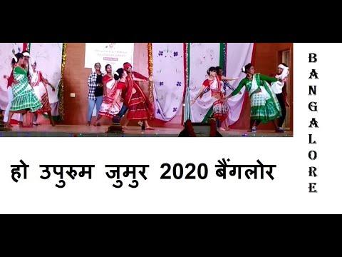 Uprum Jumur | Kage Manating Mon । Shahi Garment Girls Hostel | HO UPURUM JUMUR BANGALORE