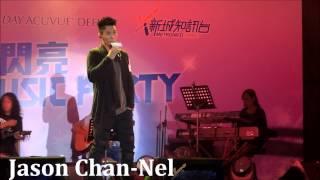 (09/11/2012)陳柏宇Jason Chan - 你瞞我瞞(live)[HD]