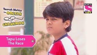 Your Favorite Character | Tapu Loses The Race | Taarak Mehta Ka Ooltah Chashmah