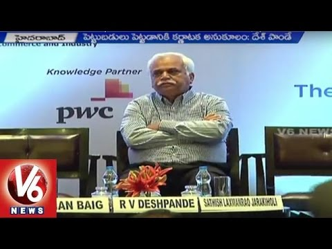 Karnataka Industries Minister RV Deshpande Attends Invest Karnataka 2016 | Hyderabad | V6 News