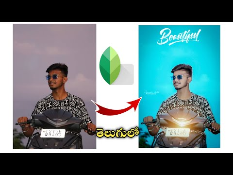 New Snapseed Photo Editing Trick    New Snapseed Photo Editing In Mobile Telugu
