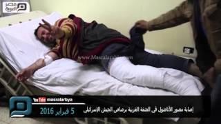 مصر العربية | إصابة مصور الأناضول في الضفة الغربية برصاص الجيش الإسرائيلي
